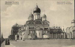 Kremlin - Cathedral of the Archangel