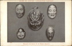 Japanese Dance and Drama Masks, Camondo Collection, Louvre Museum