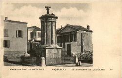 Monument of Lysicrates Postcard