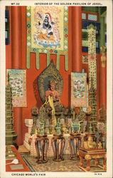 Interior of the Golden Pavilion of Jehol, Chicago World's Fair Postcard