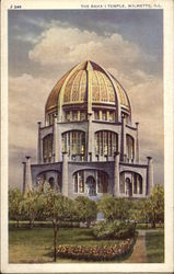 The Baha'i Temple