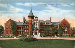 Administration Building, State Public Schools