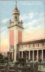 Tower, Court of Palms, San Francisco, 1915