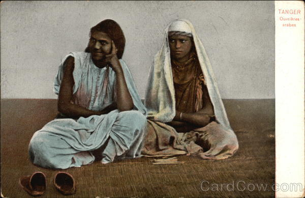 Two Arab women workers Tangier Morocco Africa