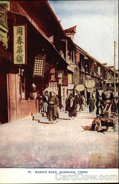 Nankin Road Postcard