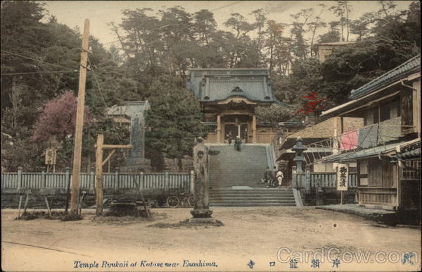 Ryukoji Temple at Katase Enoshima Japan