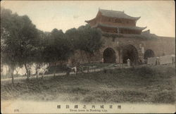 Drum tower in Nanking City