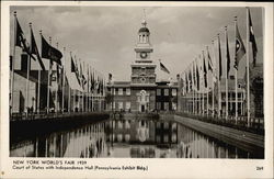 Court of States with Independence Hall (Pennsylvania Exhibit Building)