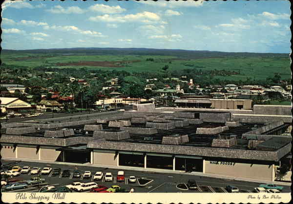 Hilo Shopping Mall Hawaii