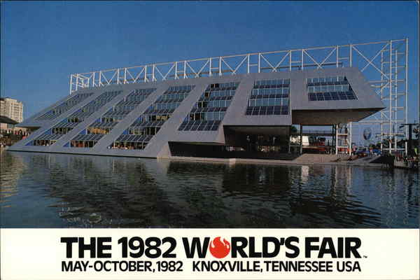 Six Story United States Pavilion, The 1982 World's Fair Knoxville Tennessee