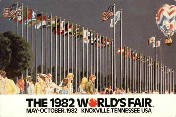 The Court of Flags, The 1982 World's Fair Knoxville Tennessee