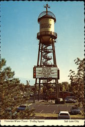 Victorian Water Tower - Trolley Square