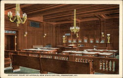 Kentucky Court of Appeals, New State Capitol