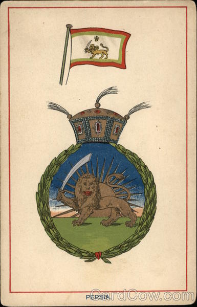 Persia Coat of Arms & Flag Flags