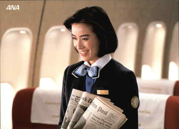 ANA, Stewardess holding newspapers Airline Advertising