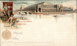 Official Souvenir Postal, World's Columbian Exposition