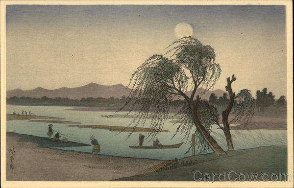 Japanese - From Hiroshige's Tokaido series Asian