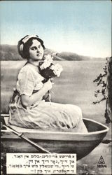 Woman Sitting in Row Boat holding Flowers
