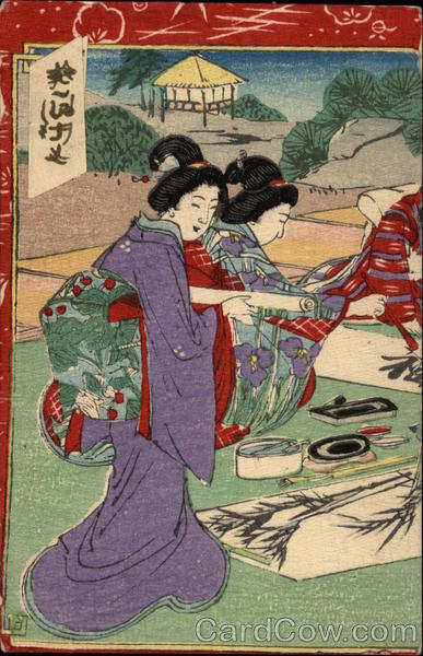 Geisha Girls Painting Screens Japan Asian