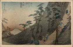 Japanese Landscape and People