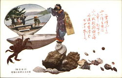 Asian Scenery - Water, Crab, Shells, & Geisha Girl
