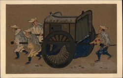 Four Asian Men Pulling an Enclosed Cart