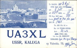Radio Card for USSR, Kaluga