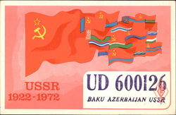 USSR Radio Card