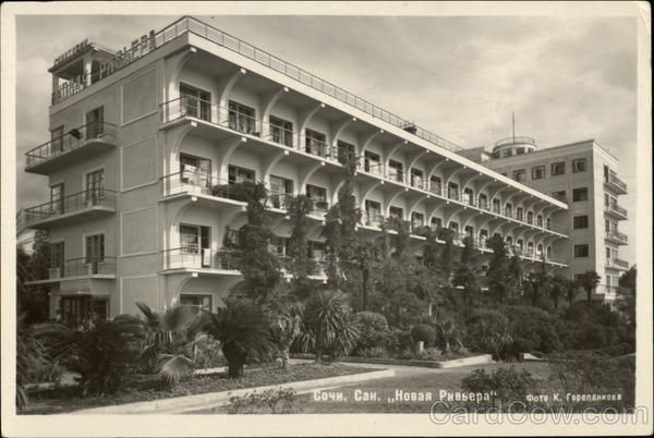 Soviet Hotel with Palm Trees Soviet Union Russia