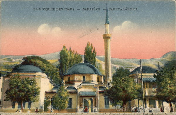 The Emperor's Mosque Sarajevo Bosnia and Herzegovina