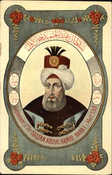 Sultan Abdul Hamid Khan I