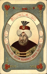 Sultan Muhammed Khan IV - Ottoman Empire