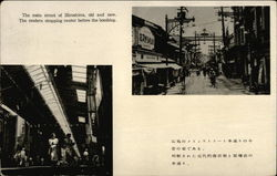 The main street of Hiroshima, old and new. The modern shopping center before the bombing