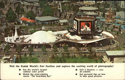 Kodak's World Fair Pavilion