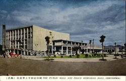 The Public Hall and Peace Memorial Hall Postcard