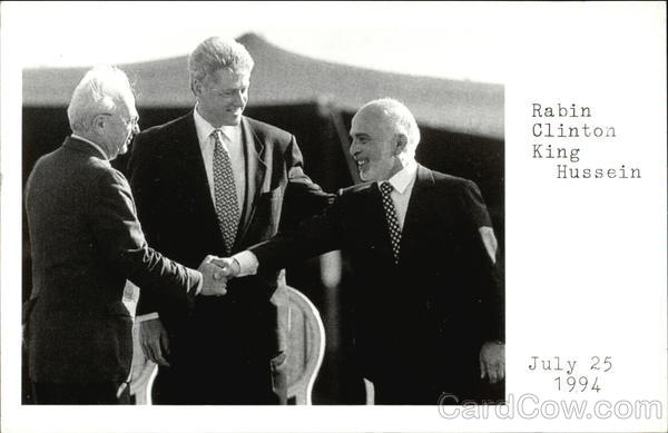 Rabin, Clinton, King Hussein, July 25, 1994 Political
