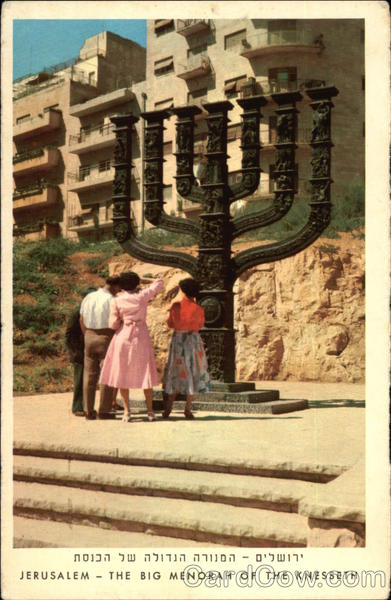 Jerusalem - The BIg Menorah of the Knesseth Religious