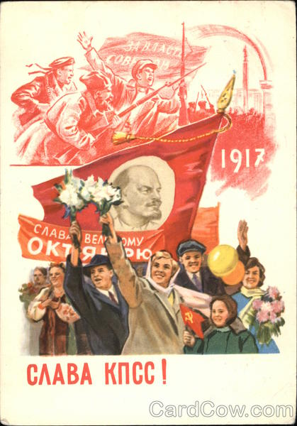 Russian Revolution Patriotic