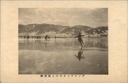 Ice Skating in Asia with Mountains in the Distance