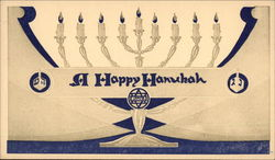 A Happy Hanukah