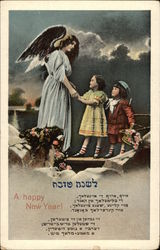 A Happy New Year - Angel with Children