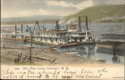 Ohio River Scene - Huntington, West Virginia