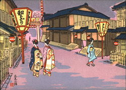 Watercolor of Geisha Girls on Asian Street
