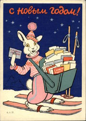 Soviet Rabbit on Skis with New Years Greetings