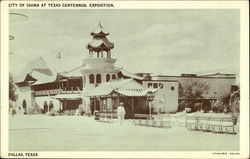 City of China at Texas Centennial Exposition