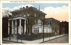 Street View of Fort Henry Club