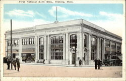 Street View of First National Bank Building