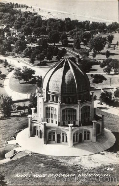 Baha'i House of Worship Wilmette Illinois