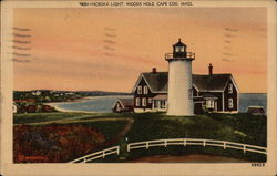 Norska Light, Cape Cod