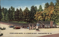 Stone Lodge Motel - U.S. Route 60 East